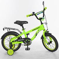 Велосипед двухколёсный детский 14 дюймов Profi Space T14153 салатовый***