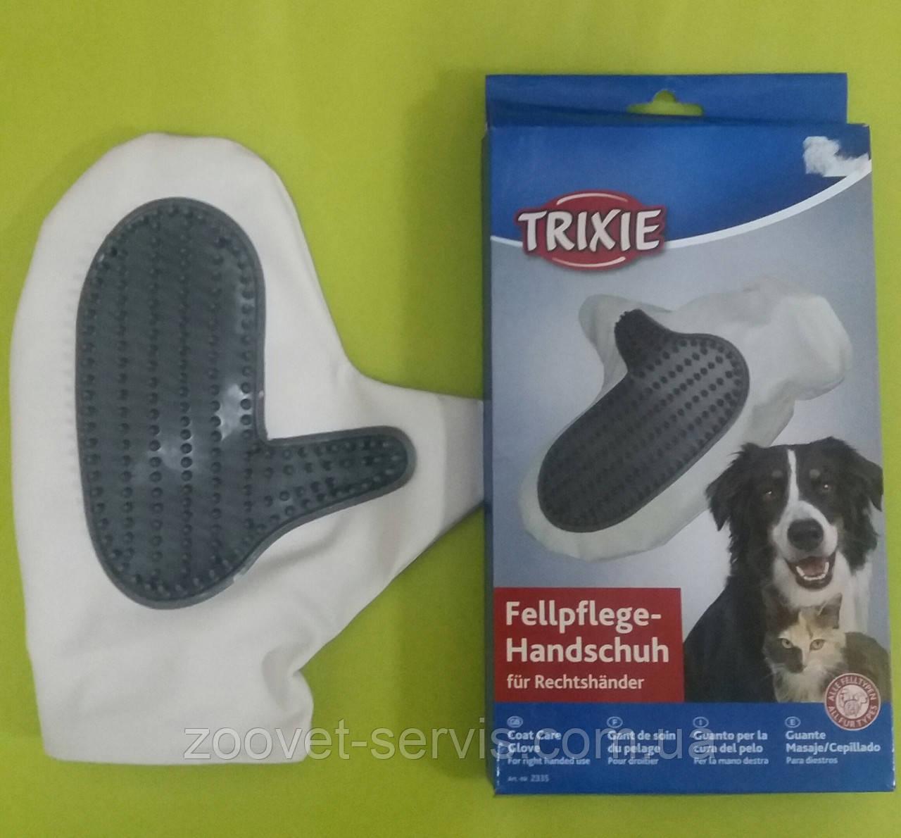 Рукавица массажная Trixie 2335