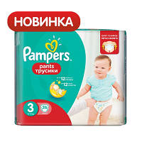 """Подгузники - трусики для детей """"Pampers baby-dry pants 3""""  6-11 кг.(26 шт.)"""