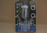 Светящаяся насадка на кран с LED подсветкой Faucet Light