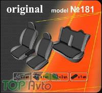 EMC Чехлы на сиденья Mitsubishi Galant
