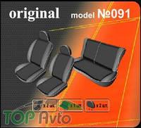 EMC Чехлы на сиденья Opel Astra G (Classic)