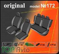 EMC Чехлы на сиденья Opel Omega B 1994-2000