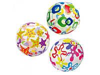Надувной мяч  Intex 61см 59050
