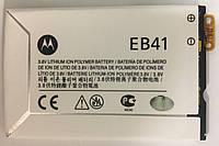Аккумулятор EB41 для Motorola XT894 XT898 (1735mAh)