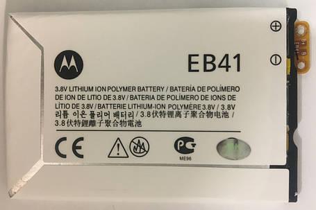 Акумулятор EB41 для Motorola XT894 XT898 (1735mAh), фото 2