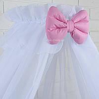 Универсальный балдахин на детскую кроватку белого цвета с розовым бантом