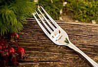 Именная Столовая вилка  Гладь на подарок папе и дедушке