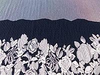 Трикотаж -  жаккард Купон (т. синий, белый) (арт. 05918)