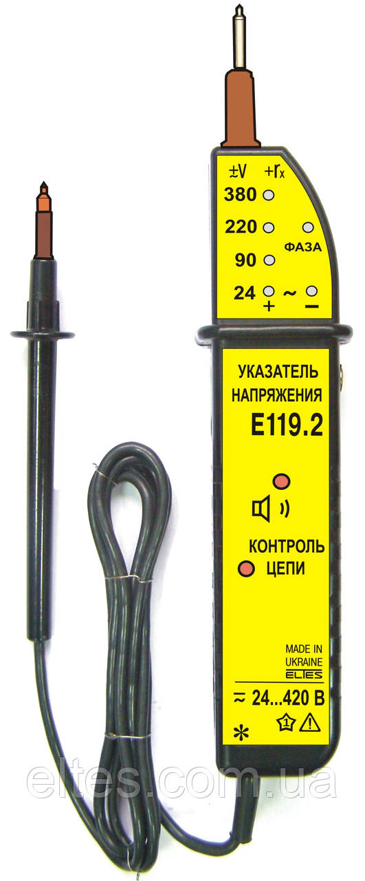 Указатель напряжения Е119.2