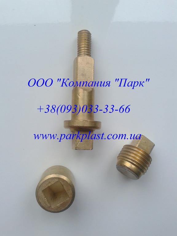 Запчасти к кислородному вентилю ВК-94. Клапан, шпиндель, муфта к вентилю.