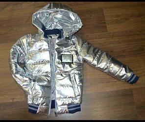 Куртка бомбер детская