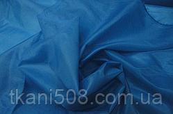 Подкладка нейлон (170Т) Бирюза