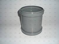 Муфта для внутренней канализации D=110 ТМ INSTALPLAST