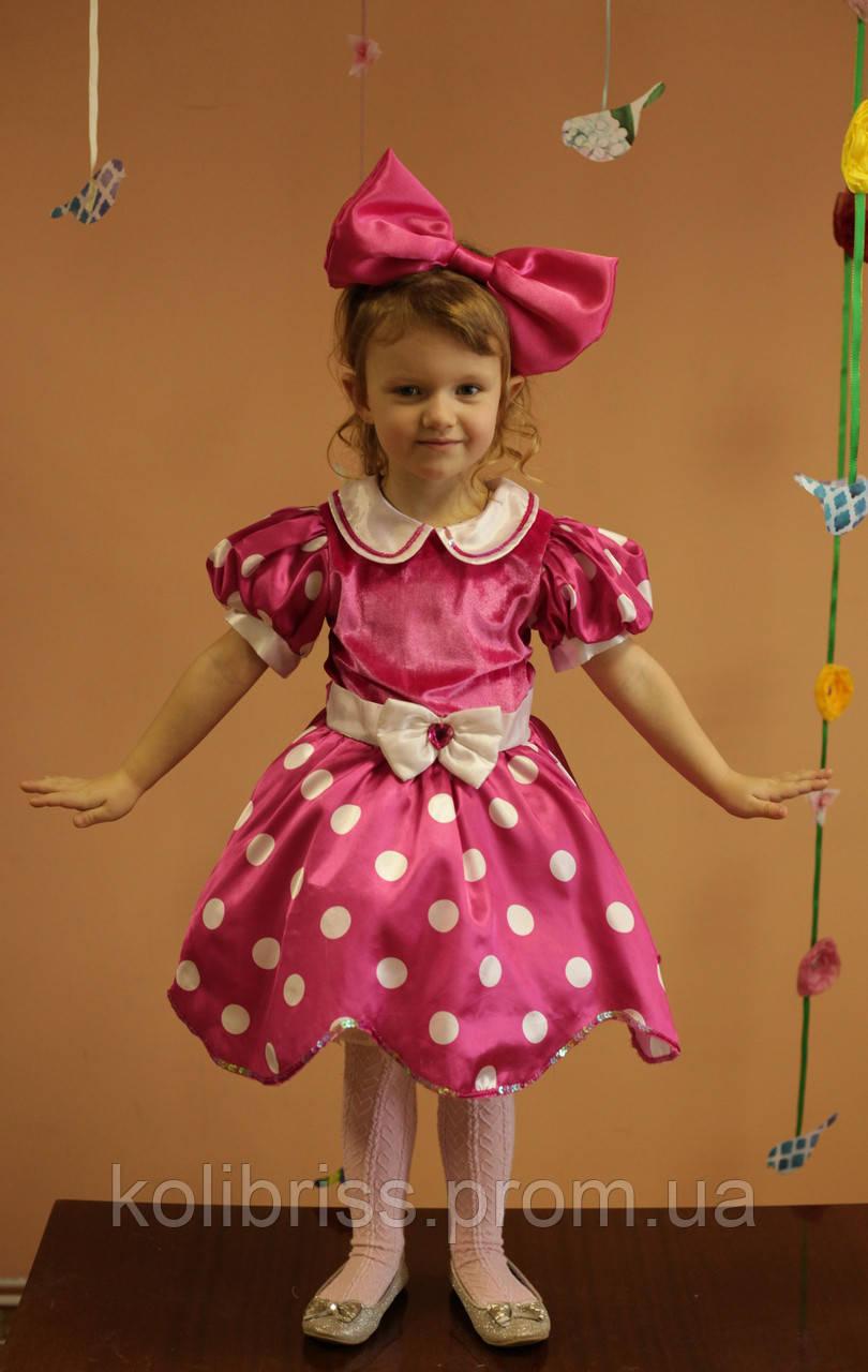 Карнавальный костюм кукла розовая  прокат Киев
