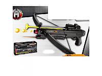 Арбалет 2в1 (пистолет) 51см, лазер, стрела-присоска, водяные пули, H7