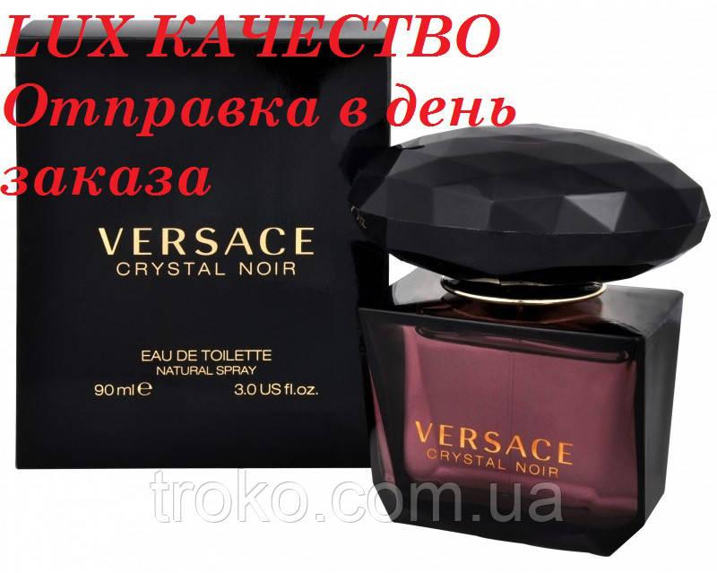 Туалетная вода для женщин Versace Crystal Noir 90 мл  продажа 96c8d703efce1