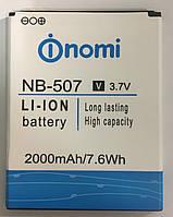 Акумулятор NB-507 дляNOMI I507  /BRAVIS A503 / Oukitel С3(2000mAh)