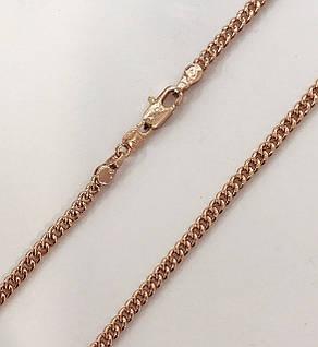 Цепочка плетение Классика длина 45 см H-3 мм под советское золото