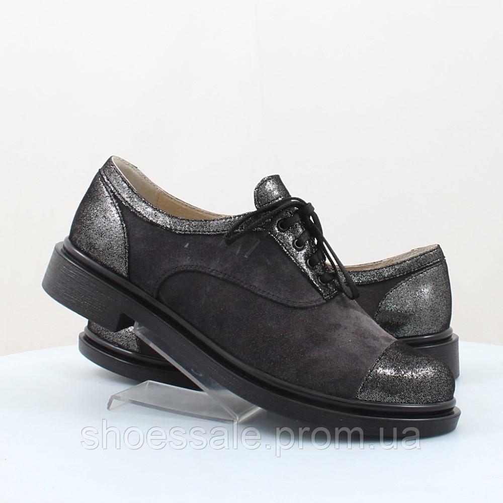 Женские туфли DIXI (48966)