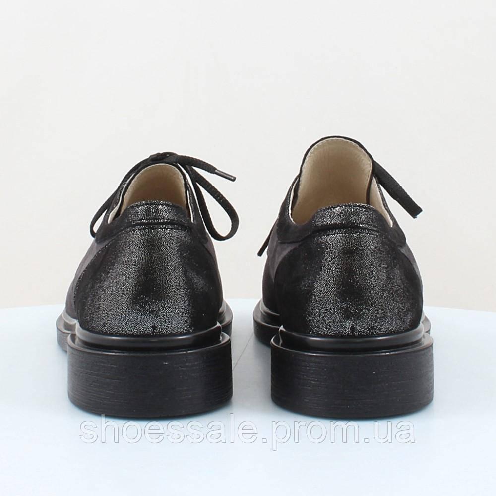 Женские туфли DIXI (48966) 3