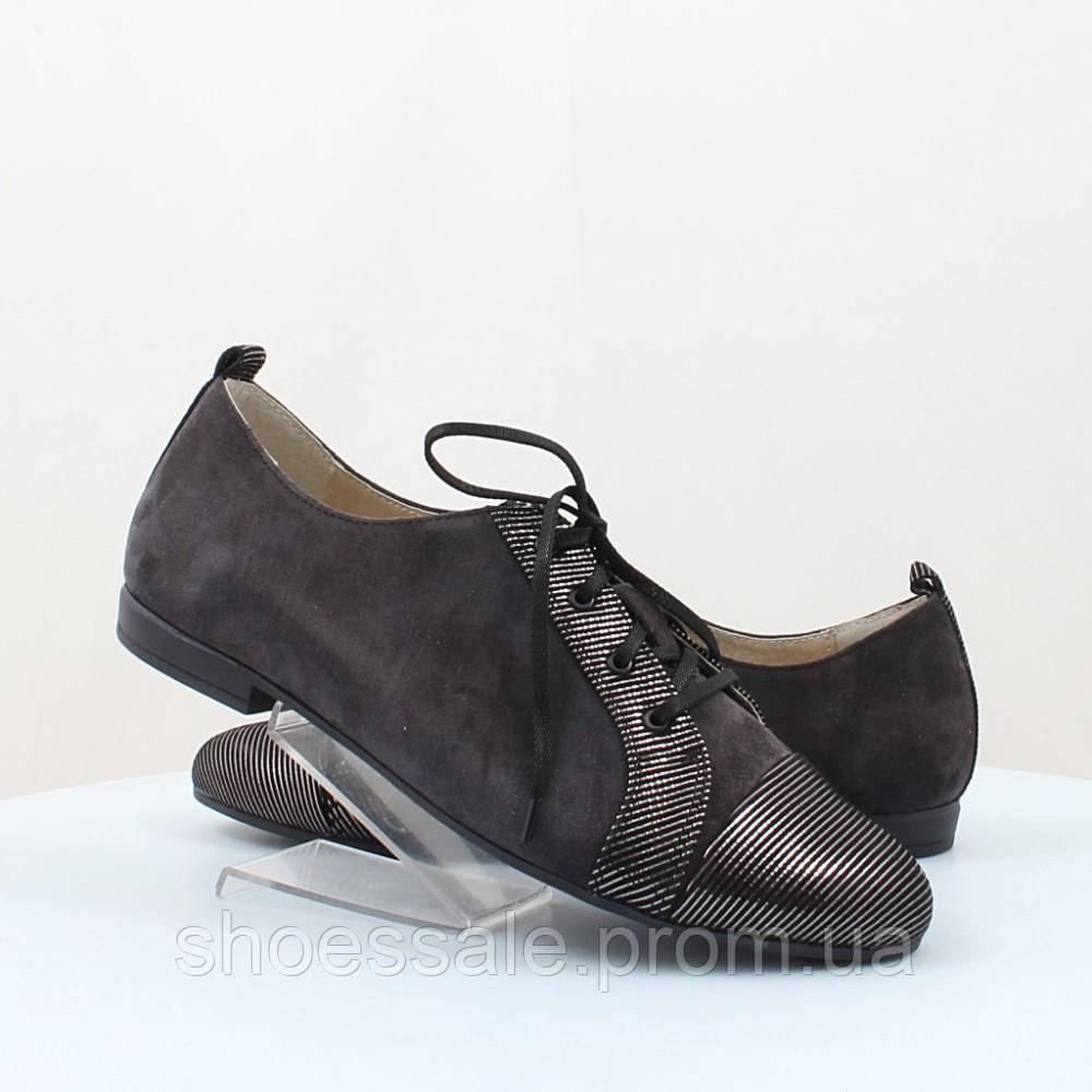 Женские туфли DIXI (48968)