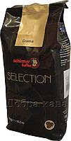 Кофе в зернах Schirmer Selection Crema (70% Арабика) 1кг