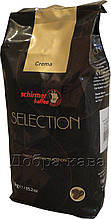 Кофе в зернах Schirmer Selection Crema (70% Арабика) 1кг