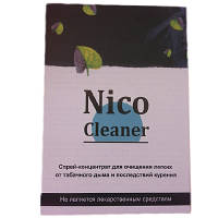Спрей для очистки лёгких от табачного дыма Nico Cleaner