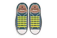 Силиконовые антишнурки AntiLaces Stars Желтый 56,5мм SY565