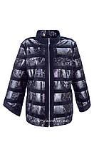 Женская кожаная куртка батальных размеров