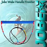 Рукоятка для вейкбординга Jobe Wake Handle Frontier