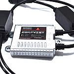 Блок розжига Contrast Slim 9-16V, 35W с обманкой