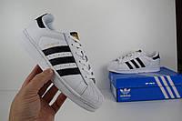 Мужские кроссовки Adidas SuperStar(ТОП РЕПЛИКА ААА+), фото 1