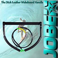 Рукоятка для вейкбординга Jobe The Stick Leather Wakeboard Handle