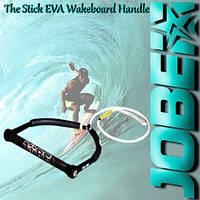 Рукоятка для вейкбординга Jobe The Stick EVA Wakeboard Handle