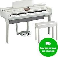 Цифровое пианино Yamaha Clavinova CVP-709PWH
