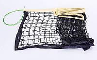 Сітка для волейболу (Poliester 4мм, р-н 9,5х1м, осередок 10х10см, з металевим тросом)