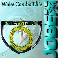 Рукоятка для вейкбординга Jobe Wake Combo Elite