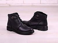 Кожаные демисезонные ботиночки низкий ход, фото 1