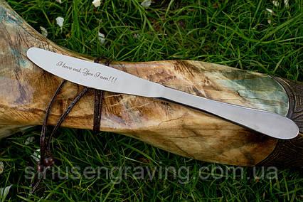 Именной Столовый нож Гладь , фото 2