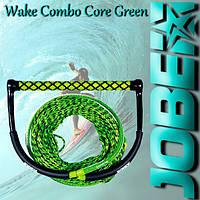 Рукоятка для вейкбординга Jobe Wake Combo Core Green