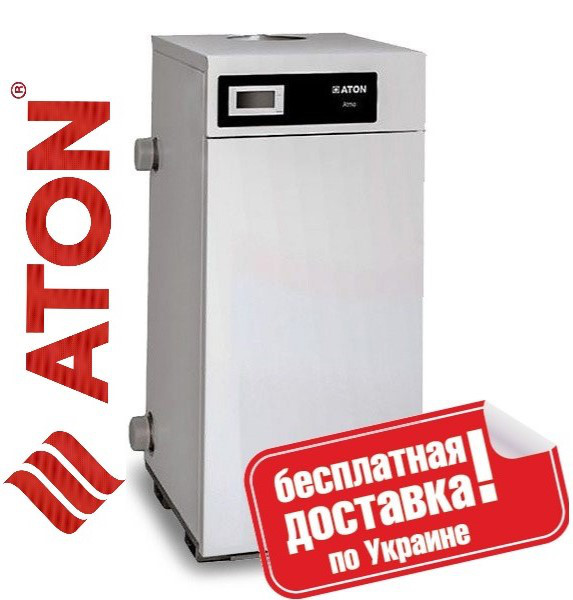 Котел газовый напольный Атон Atmo-25 E Дымоходный, автоматический SIT-Италия