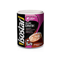 Шоколадный напиток Isostar X 9