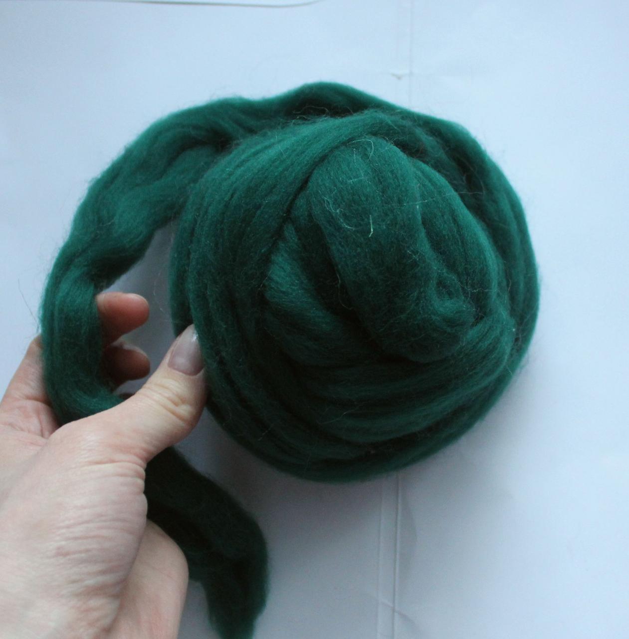 100% шерсть. 21мкрн. Цвет: Темно-Зеленый 48г, 2 см