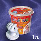 Набор для 3D слепка ручки или ножки ребенка - Мини (1 литр)