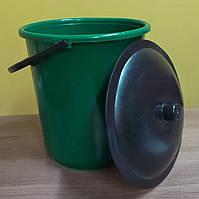 Ведро пластмассовое 10л с крышкой