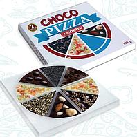 Шоколад ассорти Choco pizza