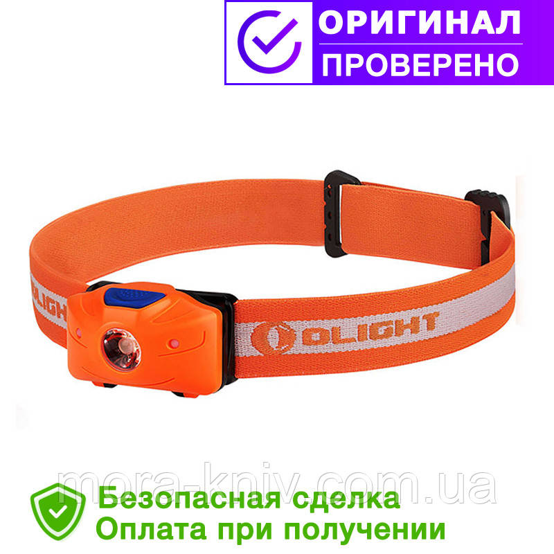 Фонарь на голову  OLIGHT H05 ACTIVE XM-L2 ORANGE {H05-OG}