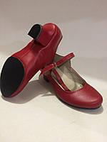 Туфли народные на раздельной подошве(каблук 4см)